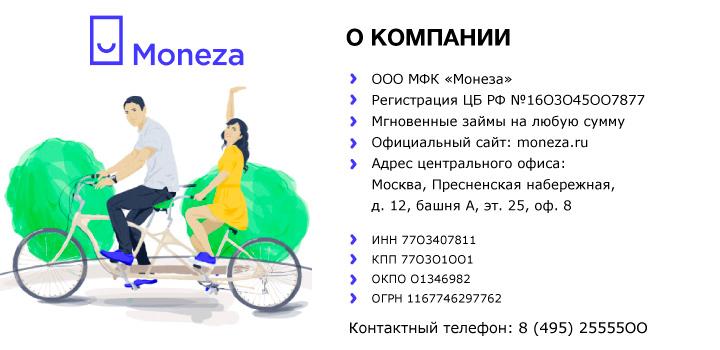 банки москвы кредиты юридическим лицам