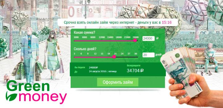в каком банке можно взять кредит без подтверждения дохода в москве