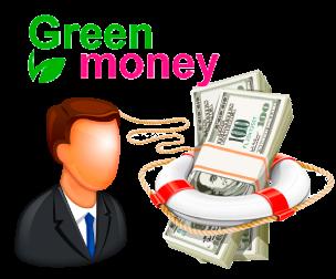 green money личный кабинет займ е капуста горячая линия телефон 8800