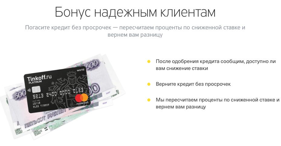 кредит лайн официальный сайт евро в кубань кредит краснодар