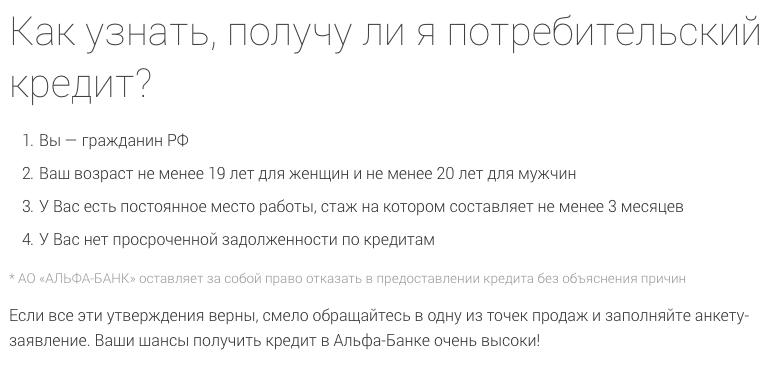 Режим работы банка хоум кредит в москве сегодня