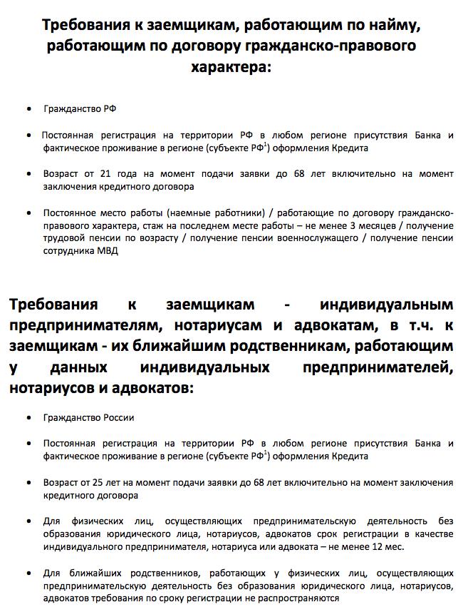 перевести деньги с карты на карту через интернет без комиссии казахстан