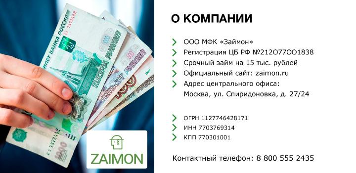 Кредит наличными со 100 процентным одобрением кредита 2020